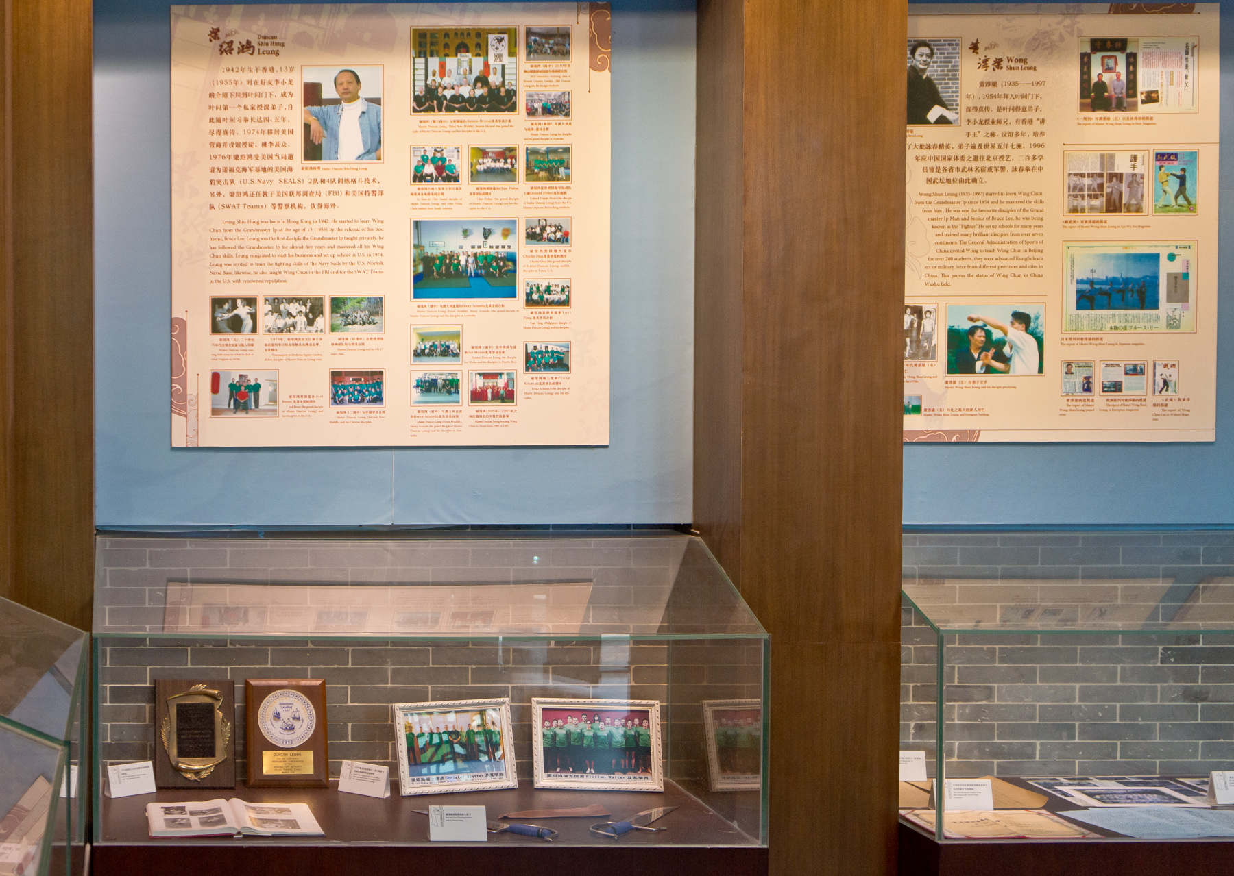 Display case within memorial hall beside Wong Shun Leung